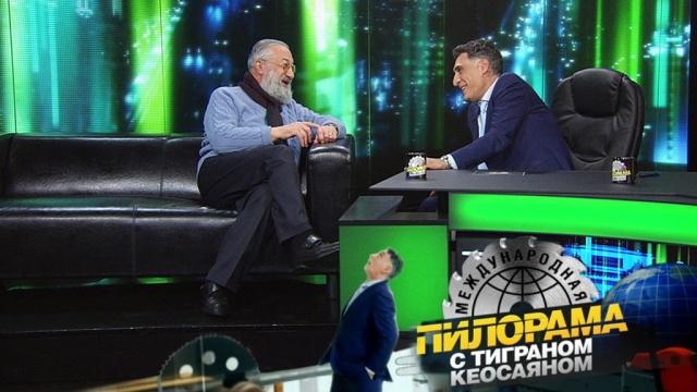 3марта 2018года.3марта 2018года.НТВ.Ru: новости, видео, программы телеканала НТВ