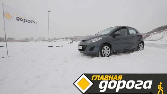 Малышка саппетитом Mazda 2и новая жизнь на новой машине Анны Старшенбаум— всубботу в«Главной дороге».НТВ.Ru: новости, видео, программы телеканала НТВ