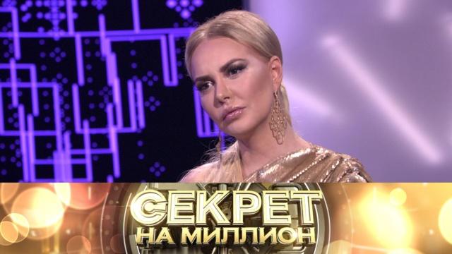 Маша Малиновская.Маша Малиновская.НТВ.Ru: новости, видео, программы телеканала НТВ