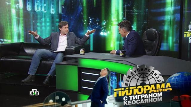 10 марта 2018года.10 марта 2018года.НТВ.Ru: новости, видео, программы телеканала НТВ