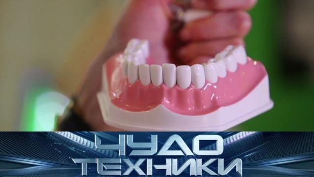 Защита от кариеса, технологичные способы согреться иручная стиральная машина. «Чудо техники»— ввоскресенье в11:00.НТВ.Ru: новости, видео, программы телеканала НТВ