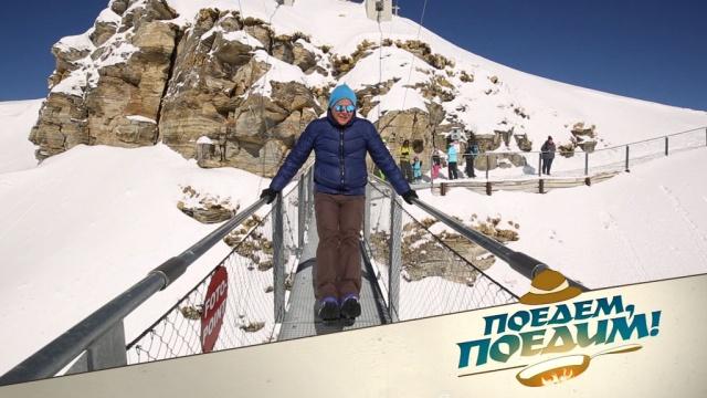 Джон Уоррен вАвстрии! Альпы, высокогорные прогулки иароматный штрудель— вновом выпуске «Поедем, поедим!» на НТВ.НТВ.Ru: новости, видео, программы телеканала НТВ