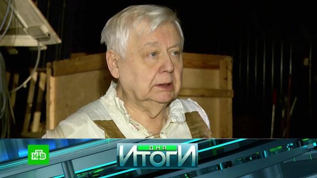 12марта 2018года.12марта 2018года.НТВ.Ru: новости, видео, программы телеканала НТВ
