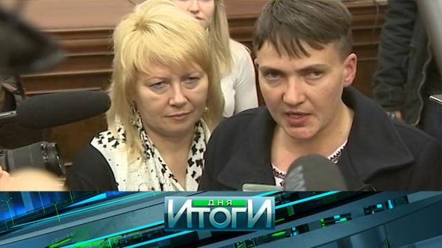 13марта 2018года.13марта 2018года.НТВ.Ru: новости, видео, программы телеканала НТВ