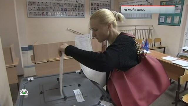 «Чужой голос».«Чужой голос».НТВ.Ru: новости, видео, программы телеканала НТВ
