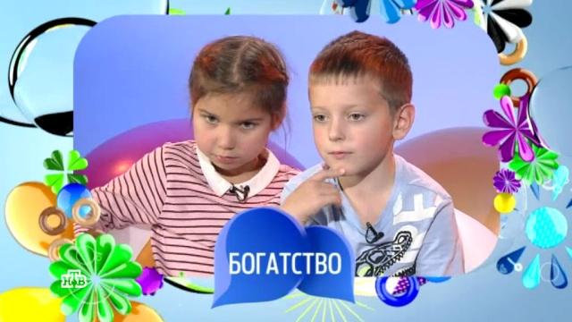 18 марта 2018 года.Выпуск семьдесят первый.НТВ.Ru: новости, видео, программы телеканала НТВ