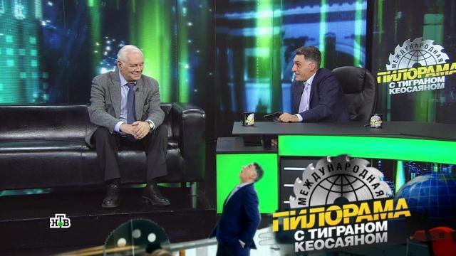 17марта 2018года.17марта 2018года.НТВ.Ru: новости, видео, программы телеканала НТВ