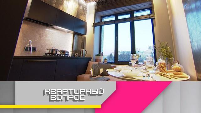 Уютная кухня для любителей свежего хлеба.Уютная кухня для любителей свежего хлеба.НТВ.Ru: новости, видео, программы телеканала НТВ