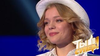 Фантастическим вокалом Кристины заслушались все судьи, нажавшие для нее заветные зеленые кнопки