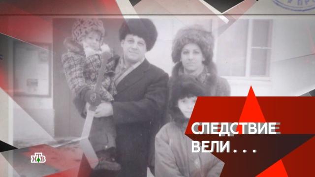 «Убить за ребенка!».«Убить за ребенка!».НТВ.Ru: новости, видео, программы телеканала НТВ