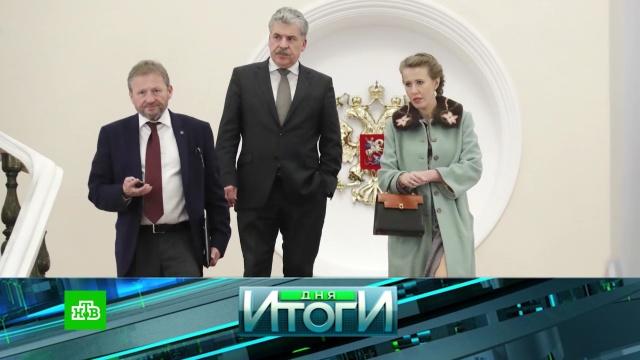 19 марта 2018 года.19 марта 2018 года.НТВ.Ru: новости, видео, программы телеканала НТВ