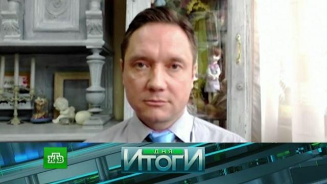 22марта 2018года.22марта 2018года.НТВ.Ru: новости, видео, программы телеканала НТВ
