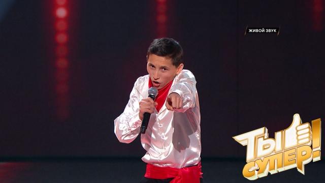 Будущий летчик Бобур из Узбекистана зажег на сцене «Ты супер!» исорвал сумасшедшие овации
