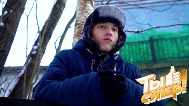 Сгибелью папы жизнь семьи Бобура пошла под откос, но мальчик хочет доказать: сдаваться нельзя!