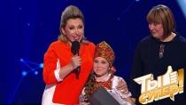 Юная Снежана из Белоруссии впечатлила всех задорной песней иполучила суперподарок от Елены Воробей