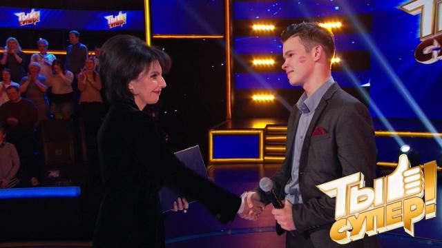 Витя предстал на сцене шоу как суперартист, аТатьяна Миткова похвалила его за выбор песни