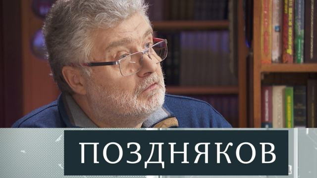 Юрий Поляков.Юрий Поляков.НТВ.Ru: новости, видео, программы телеканала НТВ
