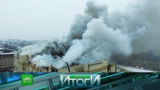 26марта 2018года.26марта 2018года.НТВ.Ru: новости, видео, программы телеканала НТВ
