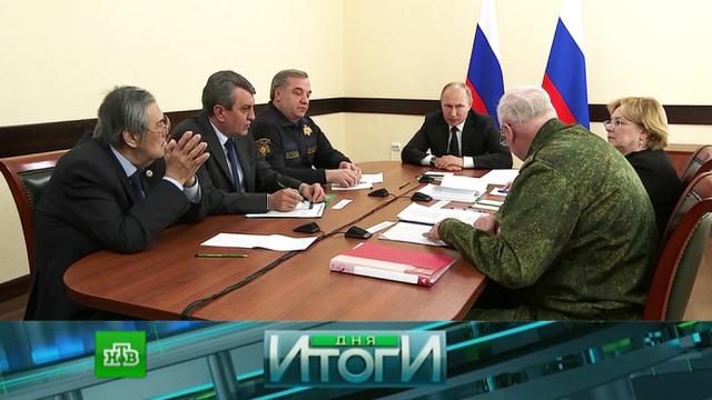 27марта 2018года.27марта 2018года.НТВ.Ru: новости, видео, программы телеканала НТВ