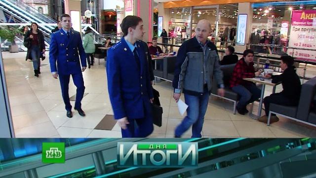 28 марта 2018 года.28 марта 2018 года.НТВ.Ru: новости, видео, программы телеканала НТВ