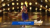 «Ты супер!»: Карина Будаева, 11лет, г.Челябинск. «Hit The Road Jack»