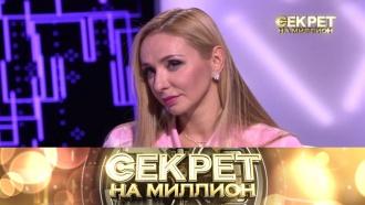 «Секрет на миллион»: Татьяна Навка