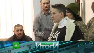 3 апреля 2018года.3 апреля 2018года.НТВ.Ru: новости, видео, программы телеканала НТВ