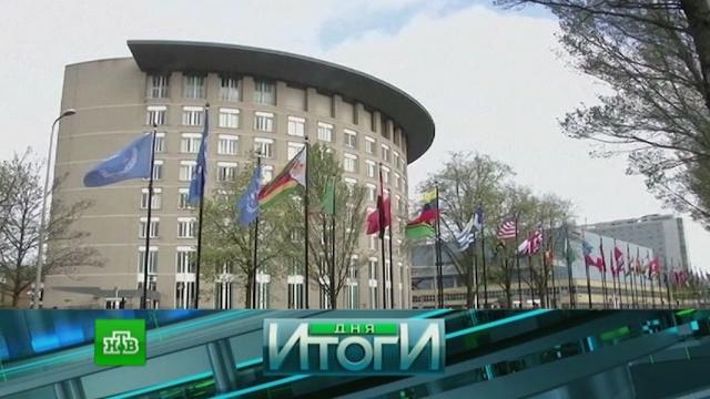 Итоги дня.Европейский союз, Путин, США, экономика и бизнес.НТВ.Ru: новости, видео, программы телеканала НТВ