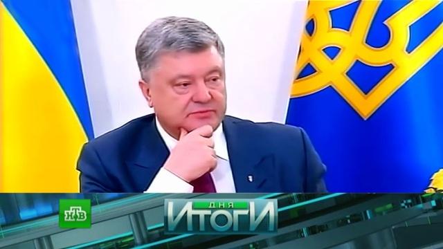 5 апреля 2018 года.5 апреля 2018 года.НТВ.Ru: новости, видео, программы телеканала НТВ