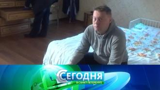 «Сегодня в<nobr>Санкт-Петербурге»</nobr>. 6апреля 2018года. 16:15
