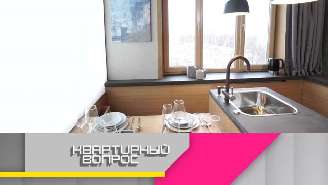 Неземная кухня для стюардессы имашиниста метро.Неземная кухня для стюардессы имашиниста метро.НТВ.Ru: новости, видео, программы телеканала НТВ