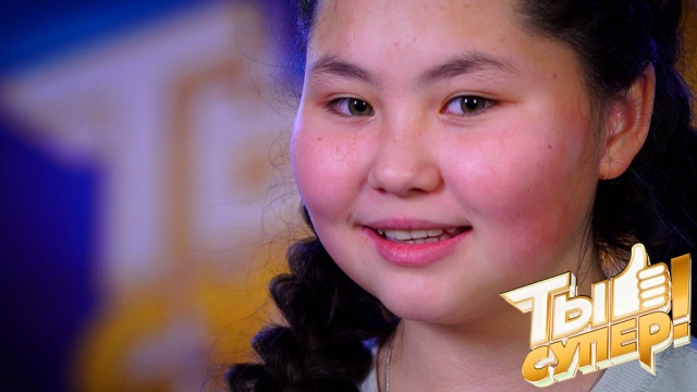 Люда пережила немало горя за 12лет, но на сцене шоу «Ты супер!» она дарит только улыбки ипозитив