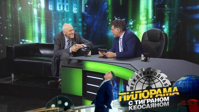 7апреля 2018года.7апреля 2018года.НТВ.Ru: новости, видео, программы телеканала НТВ