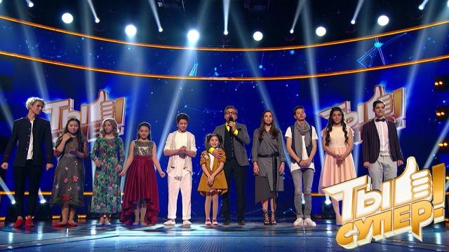 Выбор жюри: первая четверка полуфиналистов проекта «Ты супер!»