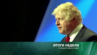 «Итоги недели» сИрадой Зейналовой. 8апреля 2018года