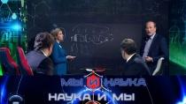 Выпуск от 13апреля 2018года.Через 10лет блокчейн заменит чиновников?НТВ.Ru: новости, видео, программы телеканала НТВ
