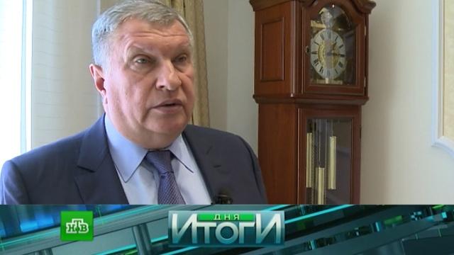 12 апреля 2018 года.12 апреля 2018 года.НТВ.Ru: новости, видео, программы телеканала НТВ