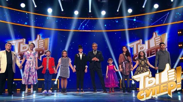 Выбор жюри: вторая четверка полуфиналистов проекта «Ты супер!»