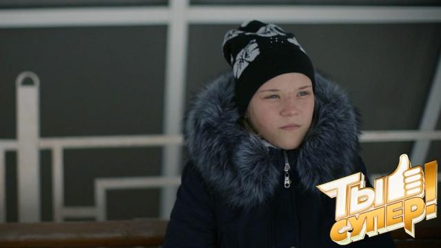 Проект «Ты супер!» подарил Марине из Брянской области встречу ссестрой инадежду на будущее