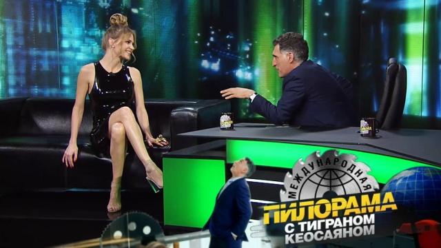 14 апреля 2018 года.14 апреля 2018 года.НТВ.Ru: новости, видео, программы телеканала НТВ
