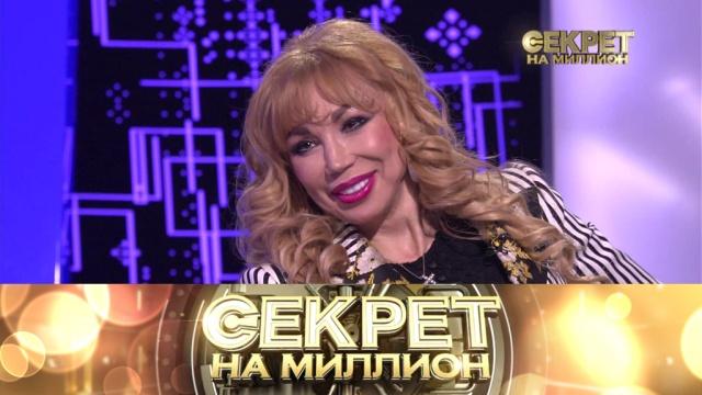 Маша Распутина.Маша Распутина.НТВ.Ru: новости, видео, программы телеканала НТВ