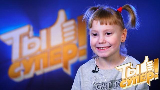 «Я счастливая!»: маленькая Оля мечтает стать волшебницей ипомогать лучшей на свете приемной маме