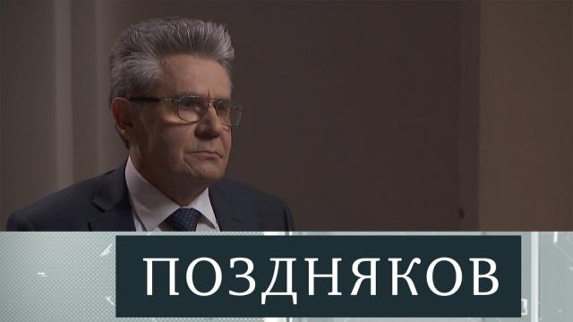 Александр Сергеев.Александр Сергеев.НТВ.Ru: новости, видео, программы телеканала НТВ