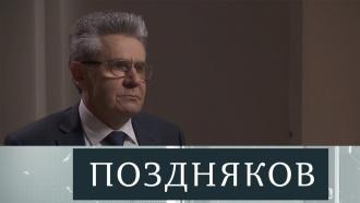 Эксклюзивное интервью президента Российской академии наук Александра Сергеева. Полная версия