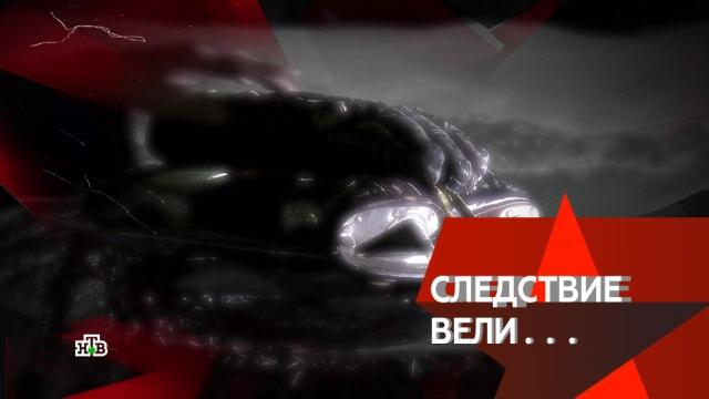 «По тонкому льду».«По тонкому льду».НТВ.Ru: новости, видео, программы телеканала НТВ