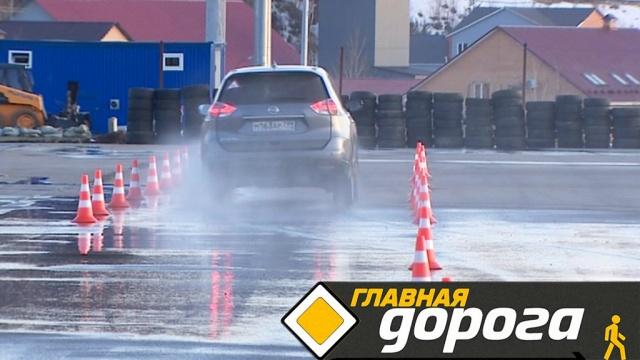 Как выбрать летние шины икакие фокусы выкидывает Ford? «Главная дорога»— всубботу в10:20.НТВ.Ru: новости, видео, программы телеканала НТВ