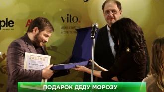 Проект «Путешествие Деда Мороза» получил премию конкурса «В союзе слова идобра»