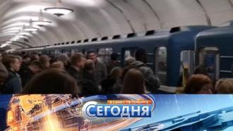 «Сегодня в<nobr>Санкт-Петербурге»</nobr>. 18апреля 2018года. 19:20