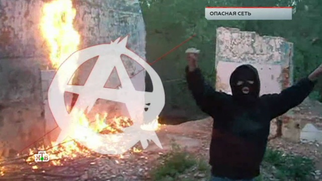«Опасная сеть».«Опасная сеть».НТВ.Ru: новости, видео, программы телеканала НТВ