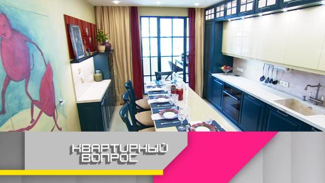 «Квартирный вопрос»: Яркая кухня для многодетной семьи ирабочий кабинет влоджии.дизайн, многодетные, ремонт, строительство.НТВ.Ru: новости, видео, программы телеканала НТВ